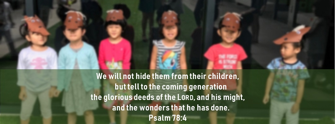 children-ministry-header-psalm-78-4