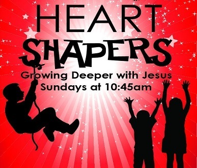Heart Shapers Small Link