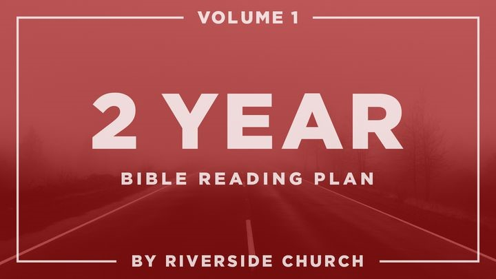 2020 youversion vol 1