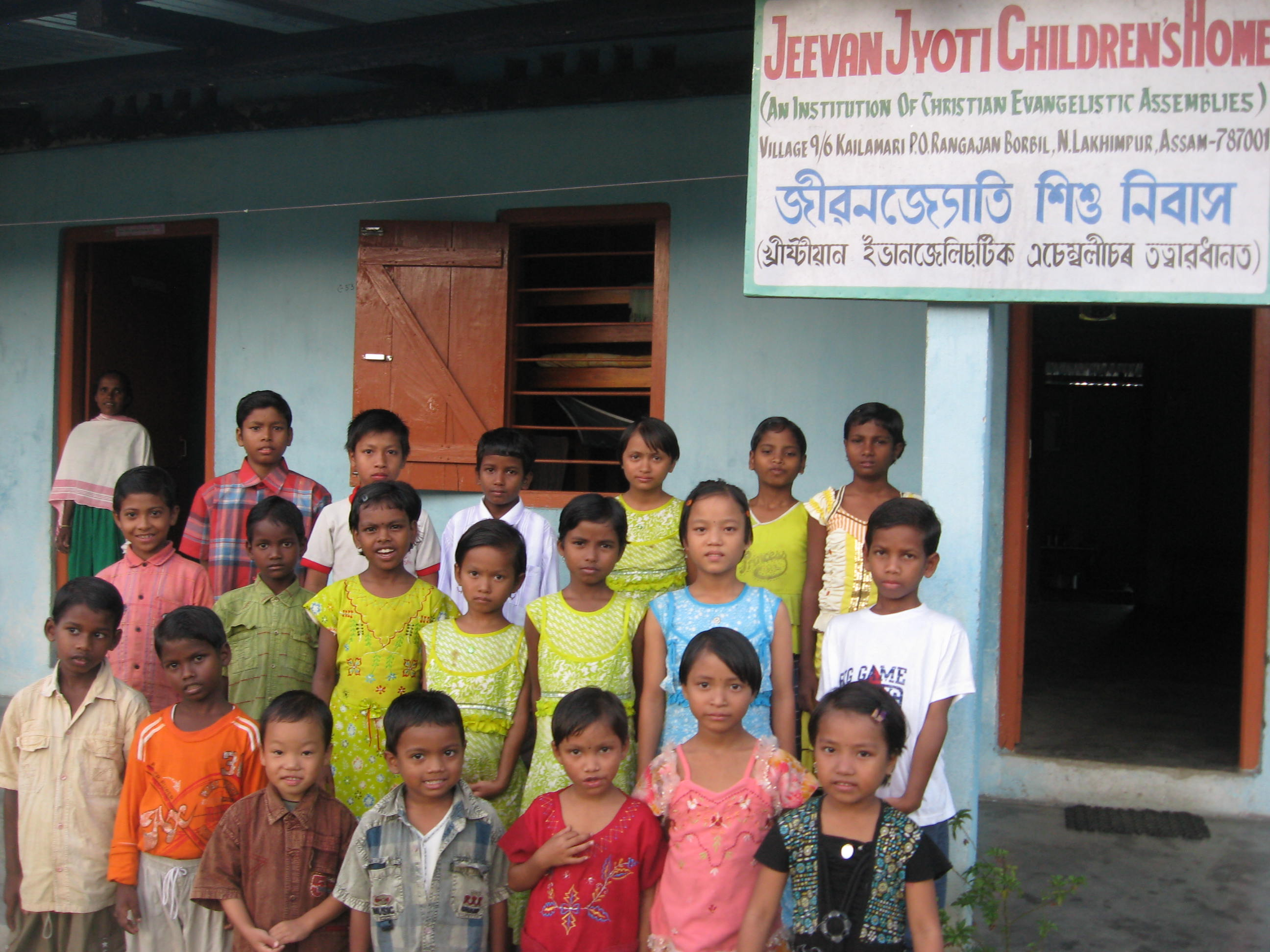 assam-childrens-home-jpg