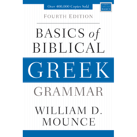 Basics-of-Biblical-Greek-Grammar-Book