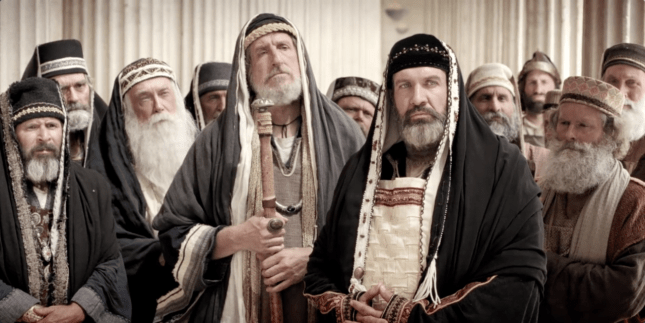 blog pharisee