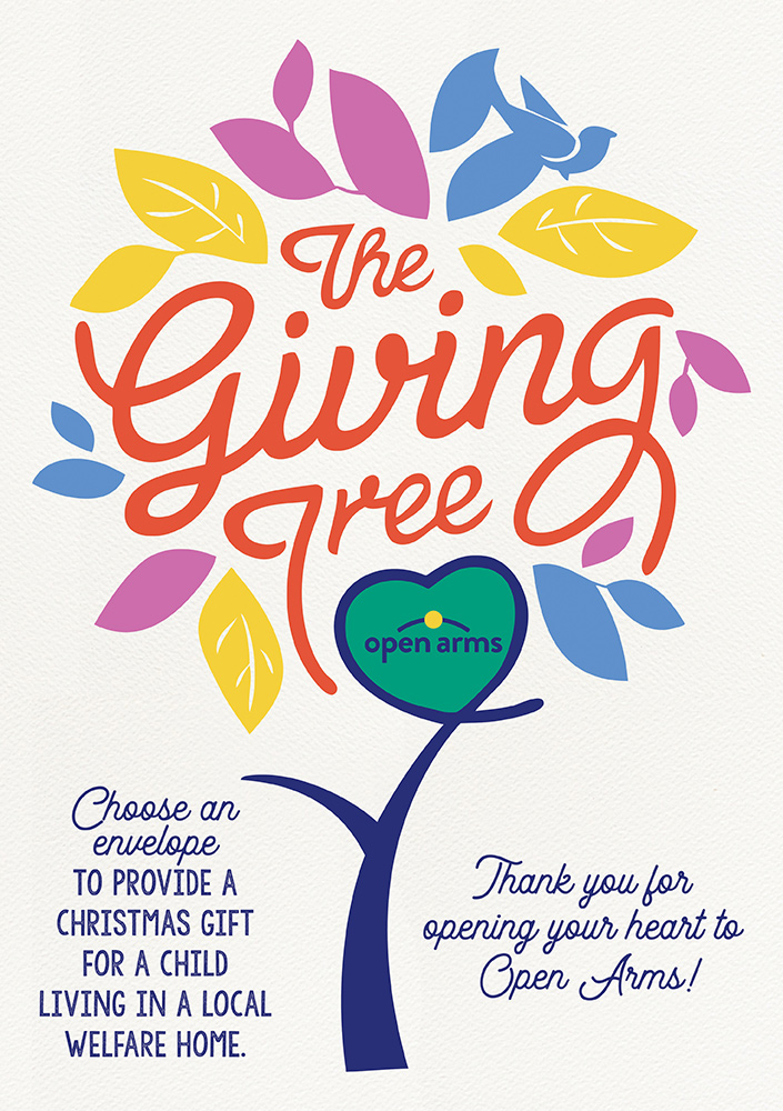 2019-12 Giving-Tree