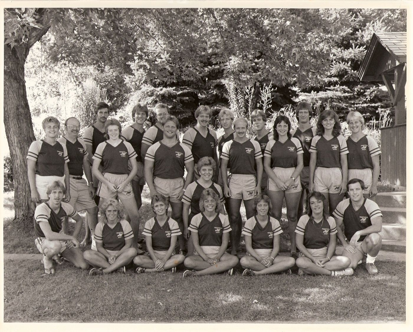 history - '84 summer staff (rez)
