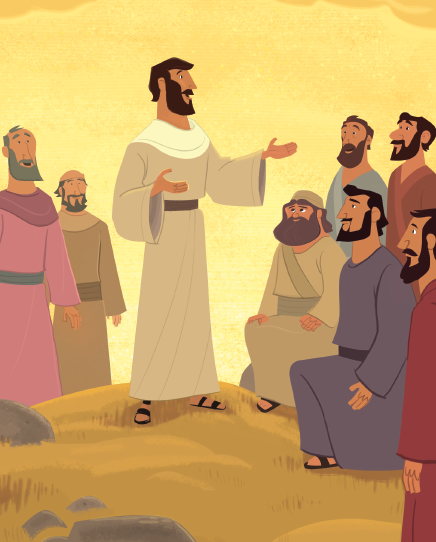Jesus Gave the Great Commission