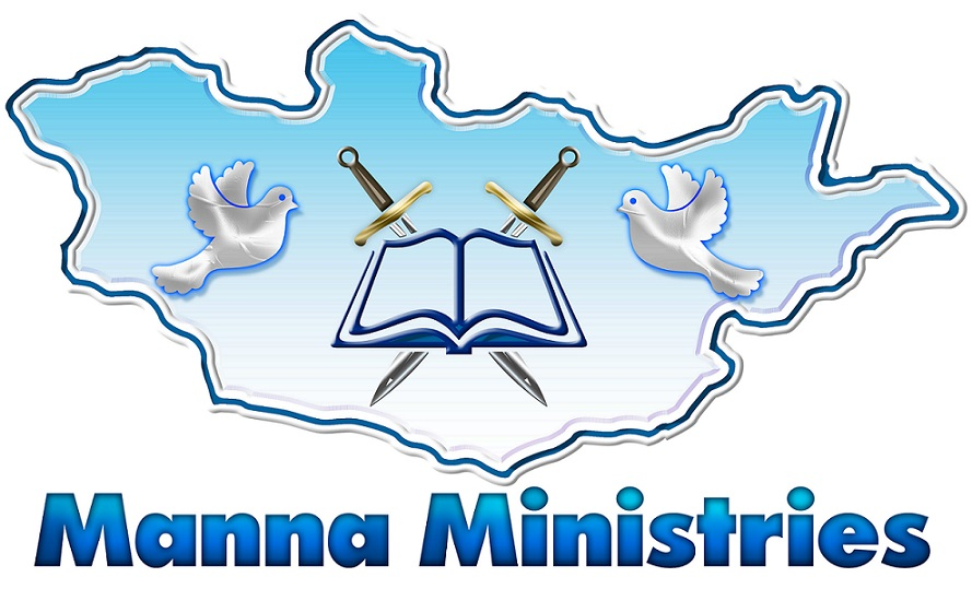 manna ministries logo resized4