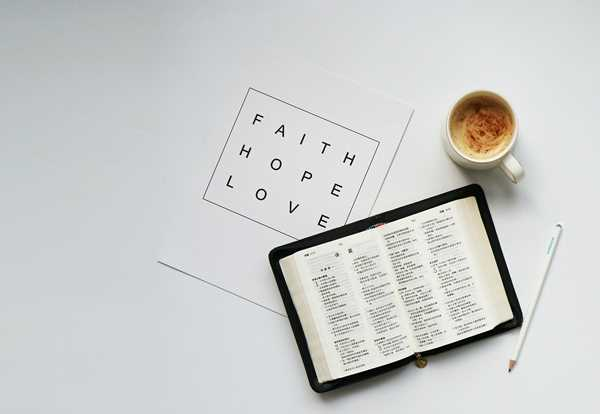 faith-hope-love-goodnews