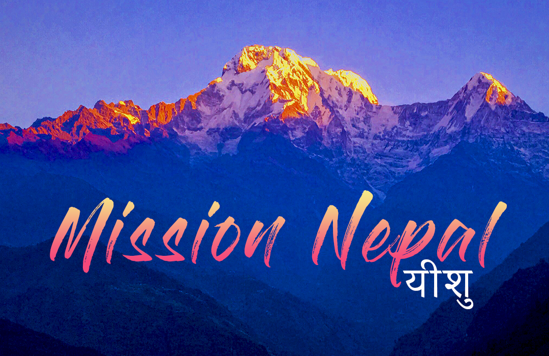 Mission Nepal 2019 Event Graphic