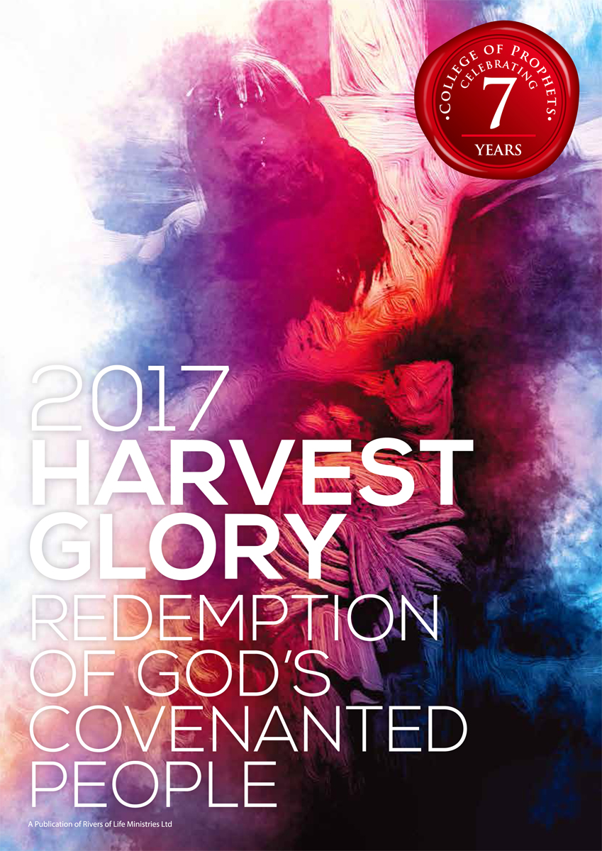 HG2017_cover