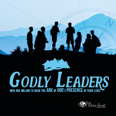 Godly Leaders Blog 400x400