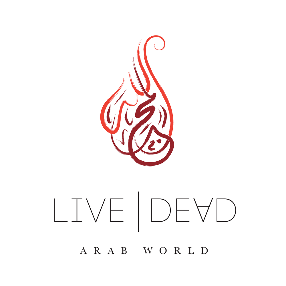 Live Dead Arab World logo